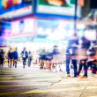 Blurred image of night city street. Hong Kong.  — Stock Photo #68585519