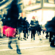 Blurred image of night city street. Hong Kong — Stock Photo #76926645
