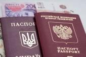 Passports of Ukraine and Russia — Stock Photo