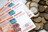 Money of the Russian Federation — Stock Photo