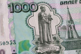Banknote one thousand rubles closeup — Stock Photo