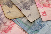 Ukrainian hryvnia in small denominations — Stock Photo