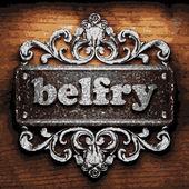 Belfry vector metal word on wood — Stock Vector