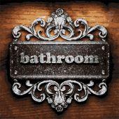 Bathroom vector metal word on wood — Stock Vector