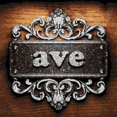 Ave vector metal word on wood — Stock Vector