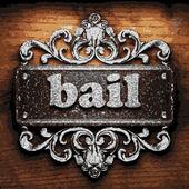 Bail vector metal word on wood — Stock Vector