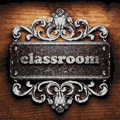 Classroom vector metal word on wood — Stock Vector