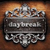 Daybreak vector metal word on wood — Stock Vector