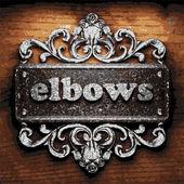 Elbows vector metal word on wood — Stock Vector