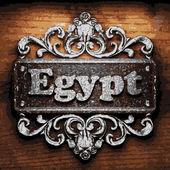 Egypt vector metal word on wood — Stock Vector