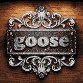 Goose vector metal word on wood — Wektor stockowy