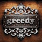 Greedy vector metal word on wood — Stock Vector