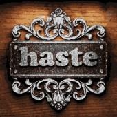 Haste vector metal word on wood — Stock Vector
