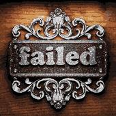 Failed vector metal word on wood — Stock Vector