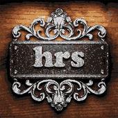 Hrs vector metal word on wood — Stock Vector