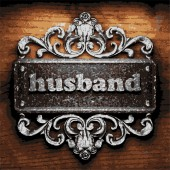 Husband vector metal word on wood — Stock Vector