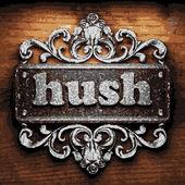 Hush vector metal word on wood — Stock Vector
