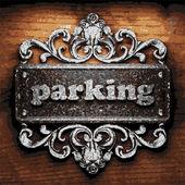 Parking vector metal word on wood — Stock Vector