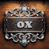 Ox vector metal word on wood — ストックベクタ