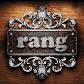 Rang vector metal word on wood — Stock Vector