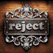 Reject vector metal word on wood — Stock Vector