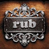 Rub vector metal word on wood — Stock Vector