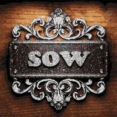 Sow vector metal word on wood — Stock Vector