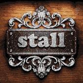 Stall vector metal word on wood — Vetor de Stock
