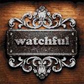 Watchful vector metal word on wood — Stock Vector