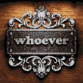 Whoever vector metal word on wood — Stock Vector