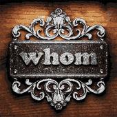 Whom vector metal word on wood — Stock Vector