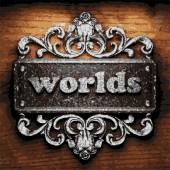Worlds vector metal word on wood — Stock Vector