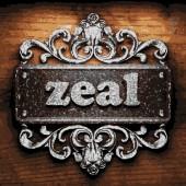 Zeal vector metal word on wood — Stock Vector