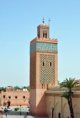 Moulay El yazid Mosque — Stock Photo