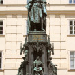 Bronze Statue Of Czech King Charles Iv In Prague — Stock Photo #69000003