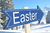 Easter holiday arrow — Foto de Stock