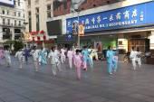 Šanghaj tai chi — Stock fotografie