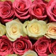 Pink roses in different shades in wedding arrangement — Stock Photo #60404937