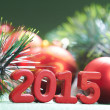 Christmas decorations — Stock Photo #56970335