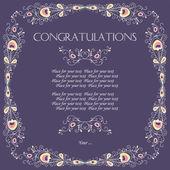 Congratulation card. — Stock Vector
