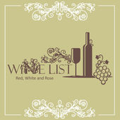 Wine list design template. — Stock Vector