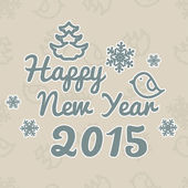 Happy New Year Background — Stock Vector