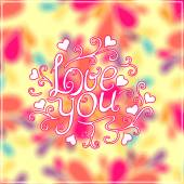 Love you text on blurred background — Vector de stock