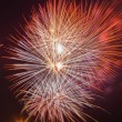 Fireworks — Stock Photo #52486061