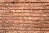 Parede de tijolos textura — Fotografia Stock