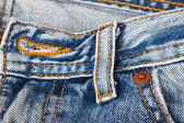 Element of jeans — Stock Photo