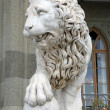 Lion. Vorontsov Palace. Sculpture in the park — Stock Photo #52943675