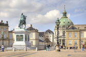 Brokkdorffa Palace and the statue of Frederick V — Stock Photo