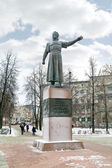 Nizhny Novgorod. Sculpture. Monument to Kuzma Minin — Stock Photo