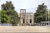 Geneva. Square of Nations — Stock Photo